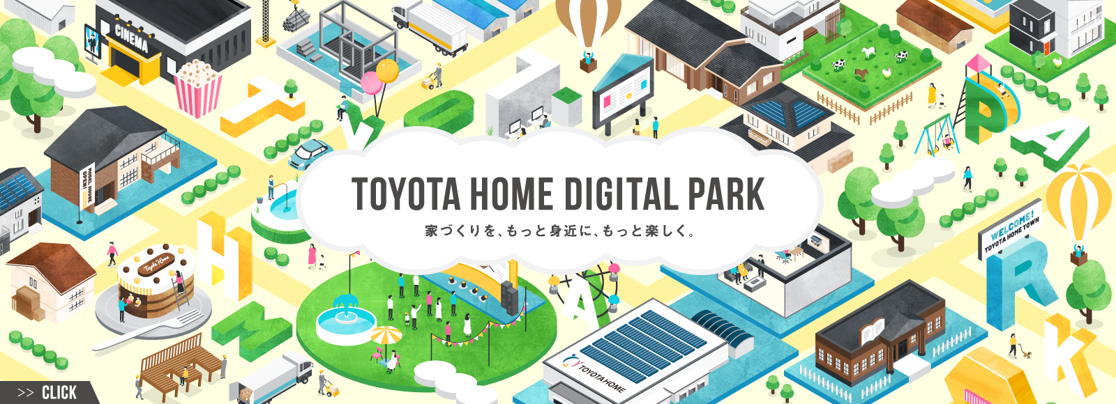 TOYOTA HOME DIGITAL PARK
